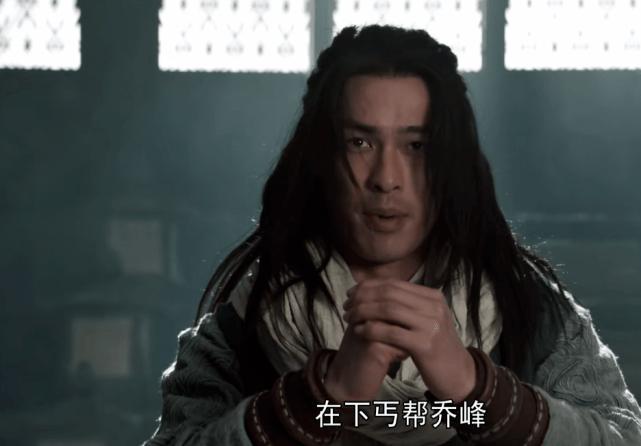 图片[2]-乔峰邪魅、段誉像卖假发的傻弟,新《天龙八部》是拍出来气人的吧-妖次元