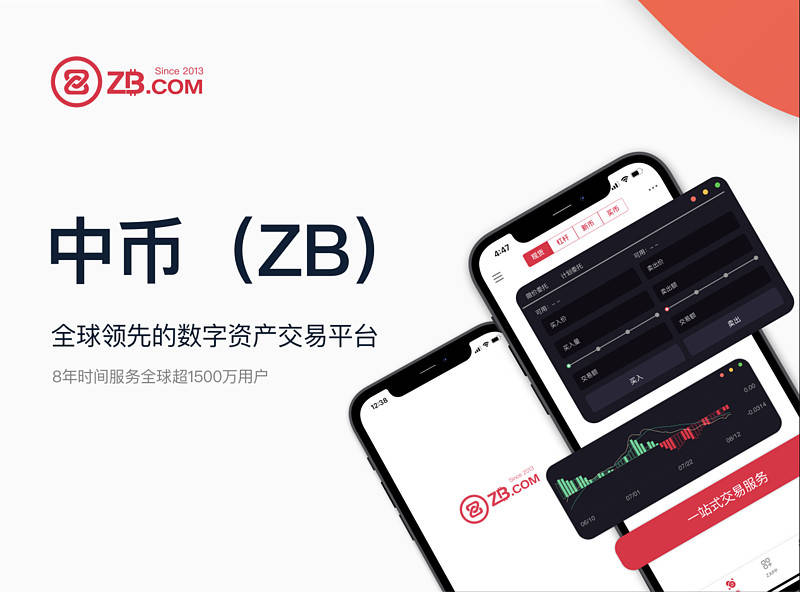 去中心化交易平台QUICK(QuickSwap)已经正式上线中币(ZB)  第1张 去中心化交易平台QUICK(QuickSwap)已经正式上线中币(ZB) 币圈信息