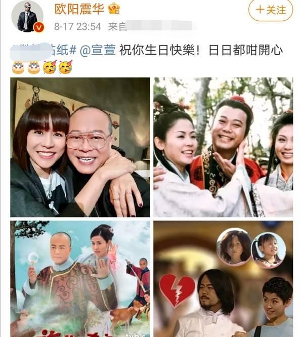 鲍比·欧杨庆祝宣萱的生日 拥抱她的头 在她的无名指上戴着一枚钻戒引起了猜测?