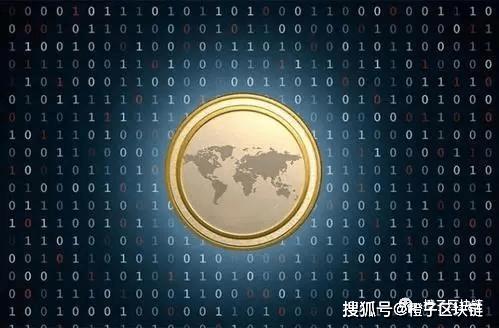 数字货币发展迅速,区块链领域或大有可为!  第3张 数字货币发展迅速,区块链领域或大有可为! 币圈信息