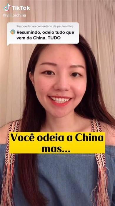 王伊立TikTok视频截图。受访者供图
