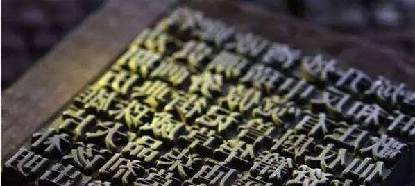 中国人口最少的姓氏_涨知识 极酷网