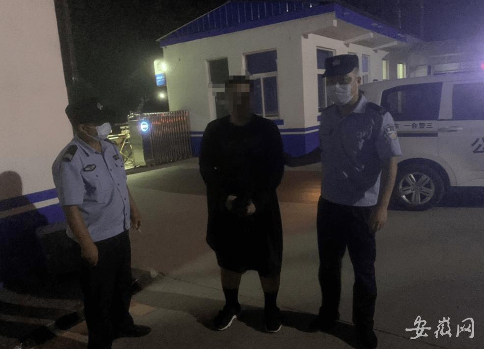 安徽砀山一男子装扮成女性混进女宿舍 趁夜色进行猥亵