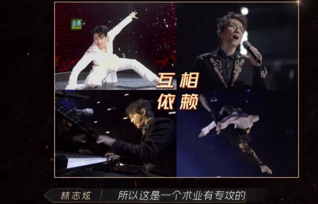"""图片[13]-男版""""浪姐""""第二期暗流涌动,林志炫,你够了-妖次元"""