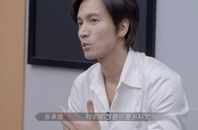 """图片[9]-男版""""浪姐""""第二期暗流涌动,林志炫,你够了-妖次元"""