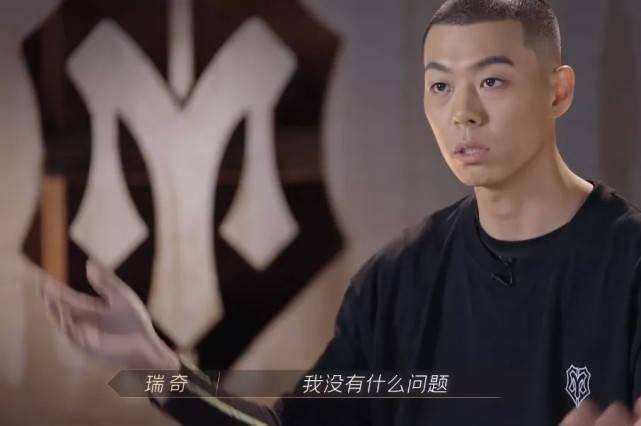 """图片[29]-男版""""浪姐""""第二期暗流涌动,林志炫,你够了-妖次元"""