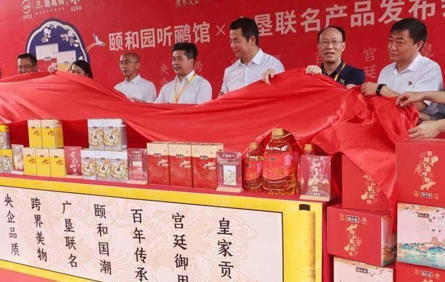 颐和园听鹂馆首推宫廷膳食系列粮油文创产品