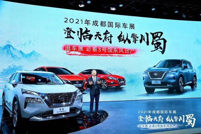 2021成都国际车展丨登临天府,纵擎川蜀 东风日产携全新车型惊艳亮相