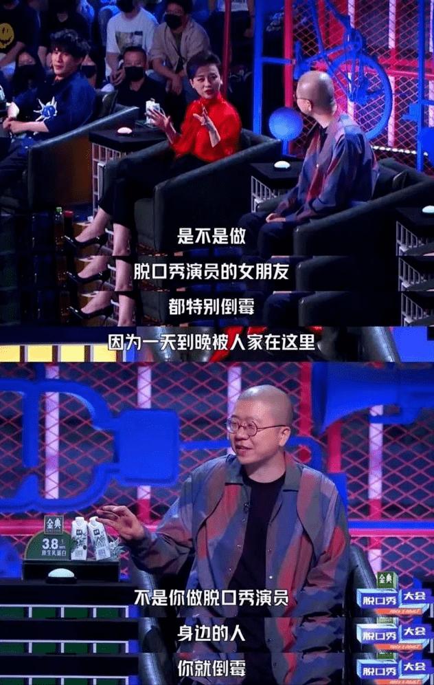 图片[3]-国产综艺能别乱请人了吗?-妖次元