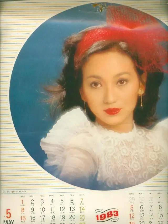 图片[23]-八九十年代的女明星挂历,复古又雷人,都是青春的记忆,好怀念啊-妖次元