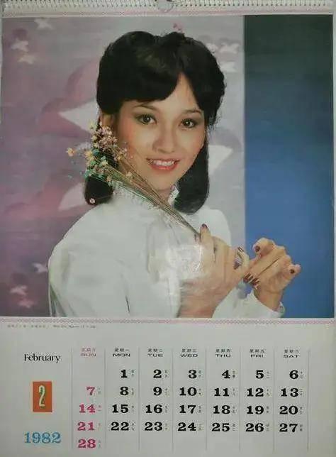 图片[24]-八九十年代的女明星挂历,复古又雷人,都是青春的记忆,好怀念啊-妖次元