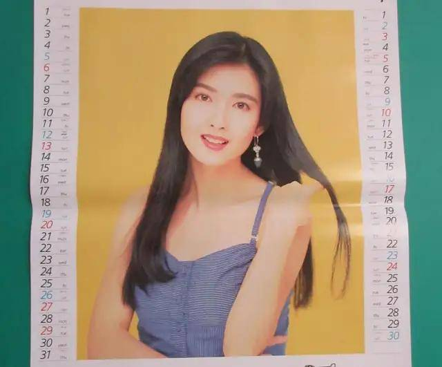 图片[14]-八九十年代的女明星挂历,复古又雷人,都是青春的记忆,好怀念啊-妖次元