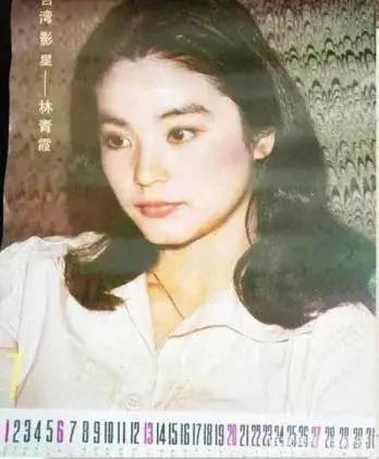 图片[5]-八九十年代的女明星挂历,复古又雷人,都是青春的记忆,好怀念啊-妖次元