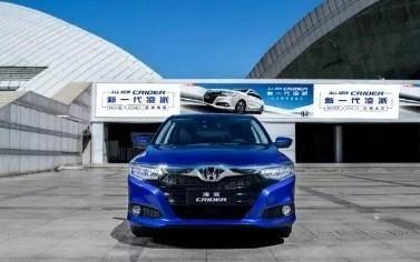 """最""""可惜""""的本田,1.8L配CVT都说不错,如今改成三缸遭到了嫌弃"""