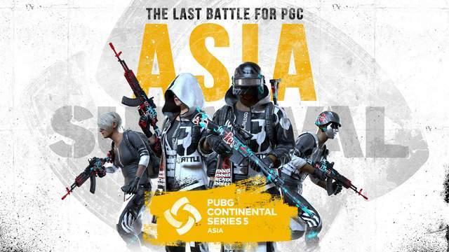 原创ECEA东亚电竞锦标赛PUBG项目名单公布!4AM和17携手出战!