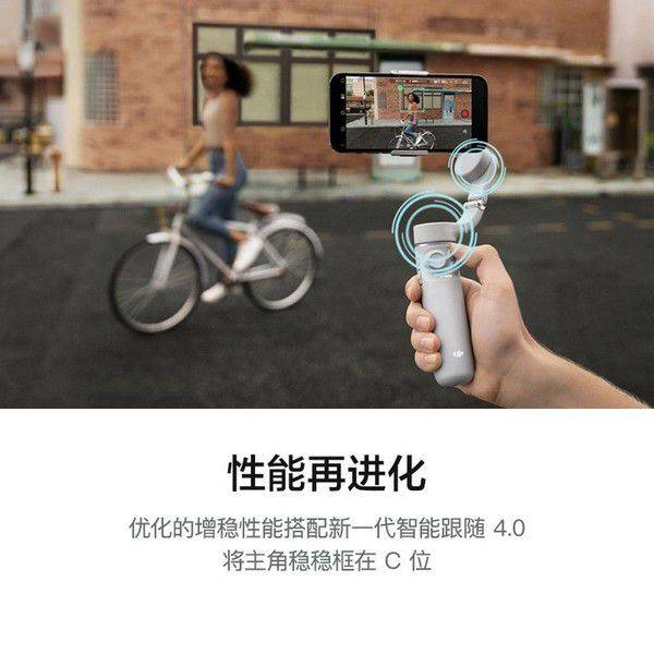大疆手机云台DJI OM5