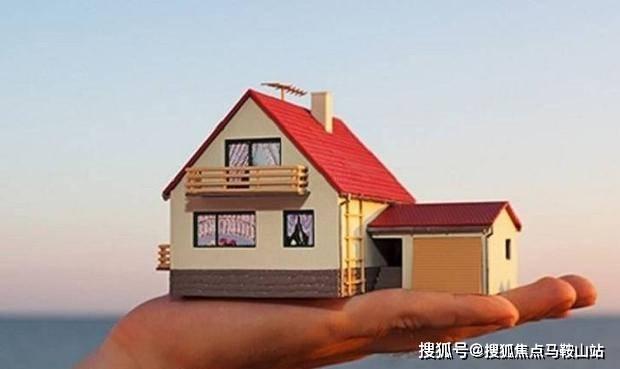 """房贷""""贷到80岁"""",是一场黑色幽默?"""