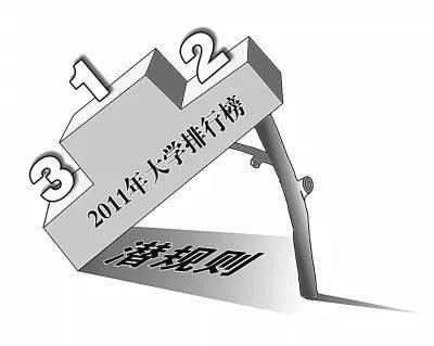 """工科大学排行榜_起底中国""""世界大学排名""""江湖:学术权力vs商人生意经"""