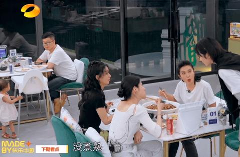 湖南卫视再现《中餐厅》最新节目《上帝剪辑》 冲突爆发!