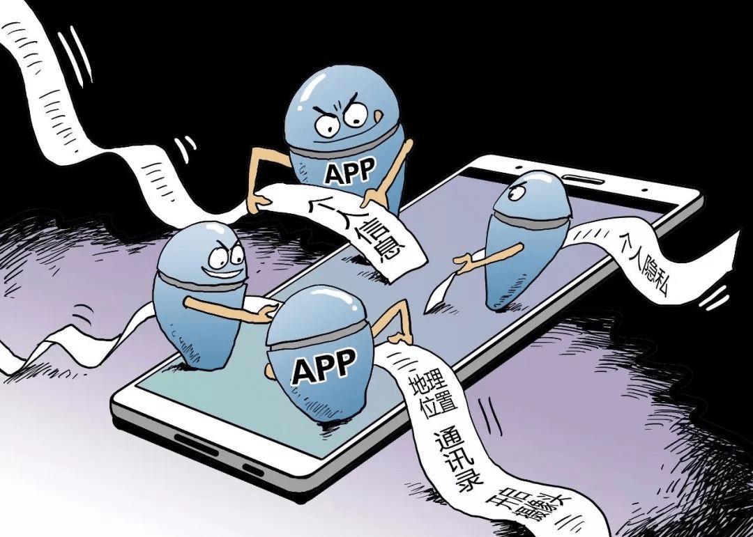 手机隐私保护又加码?OPPO重拳出击,从商店到系统优化全面升级