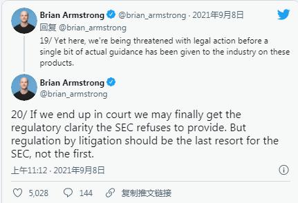 这一次,美国SEC杠上了Coinbase  第3张 这一次,美国SEC杠上了Coinbase 币圈信息