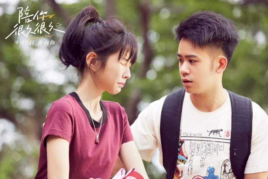 图片[14]-李安,帮你演技烂哭的儿子选选剧本吧-妖次元