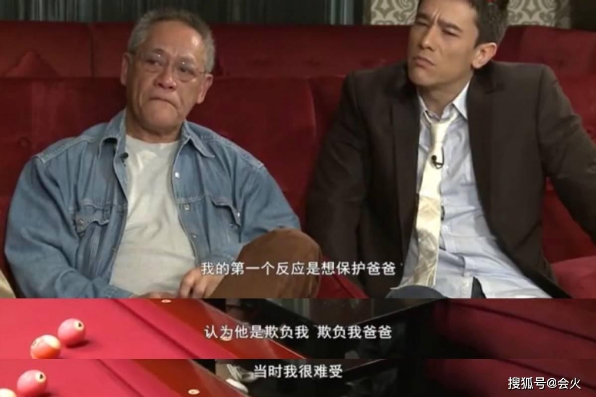 港星吴耀汉儿子近况曝光,胡子拉碴头发花白,不结婚不工作惹争议