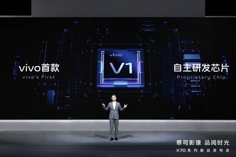 夜景拍摄颠覆性升级 vivo X70全系搭载V1芯片