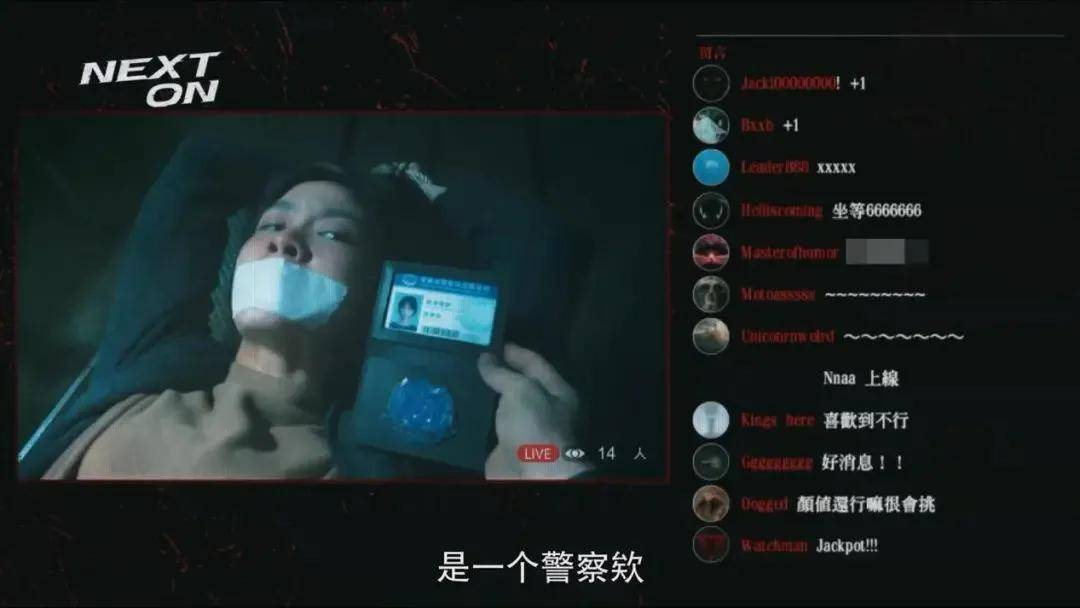 图片[23]-华语原创犯罪剧的尺度,被周渝民刷新了?-妖次元