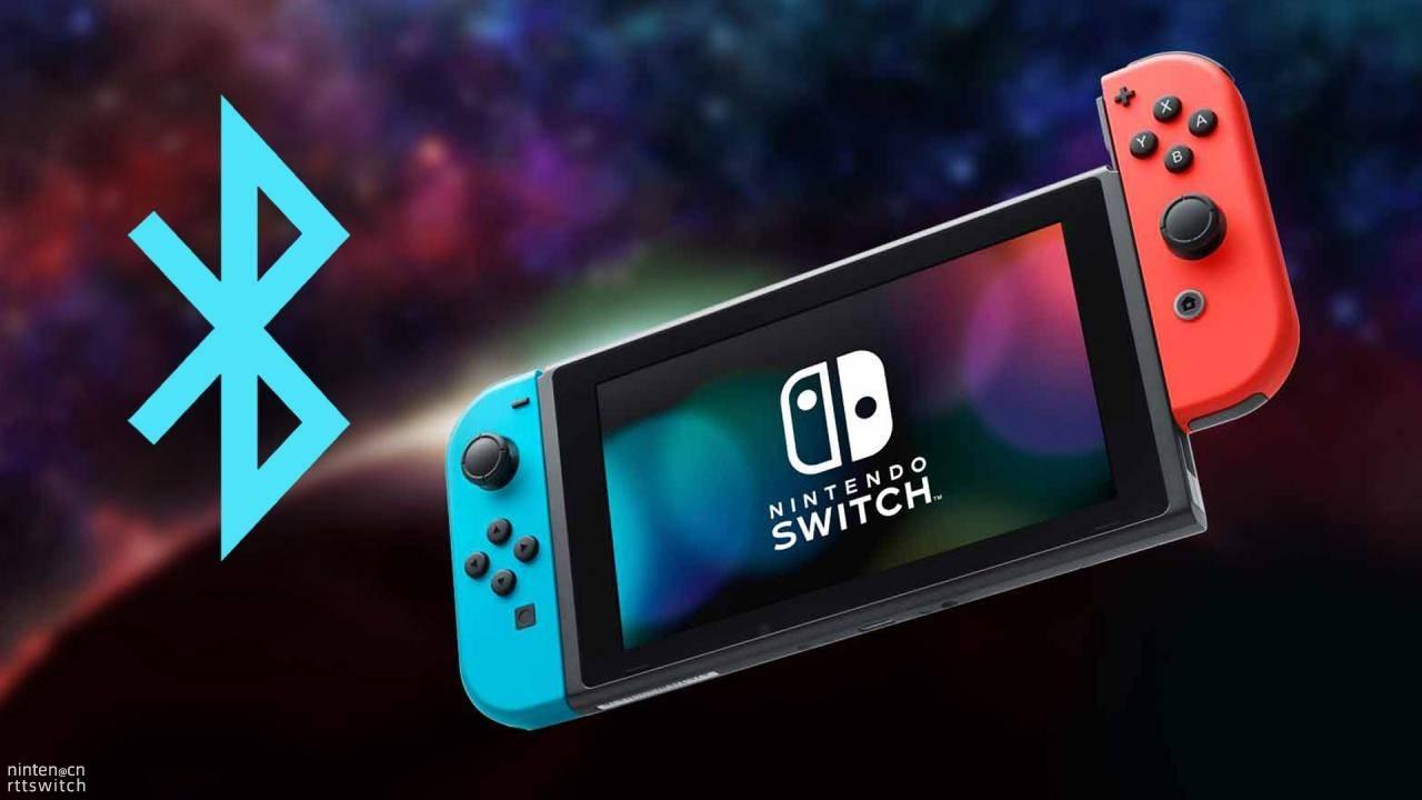 破天荒!Switch最新固件更新支持藍牙音頻功能