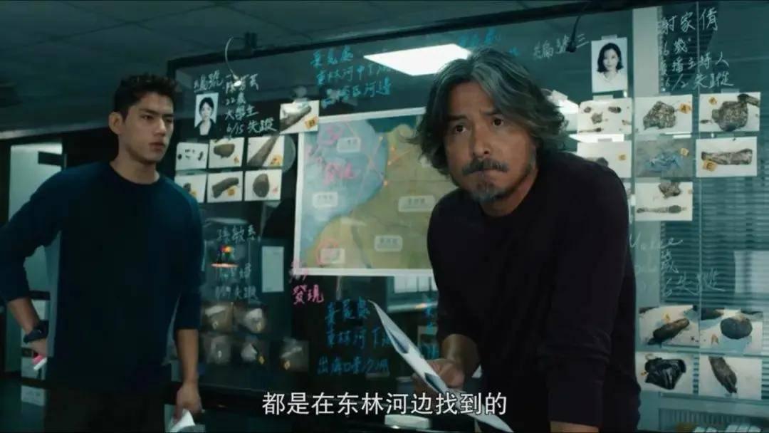 图片[9]-华语原创犯罪剧的尺度,被周渝民刷新了?-妖次元