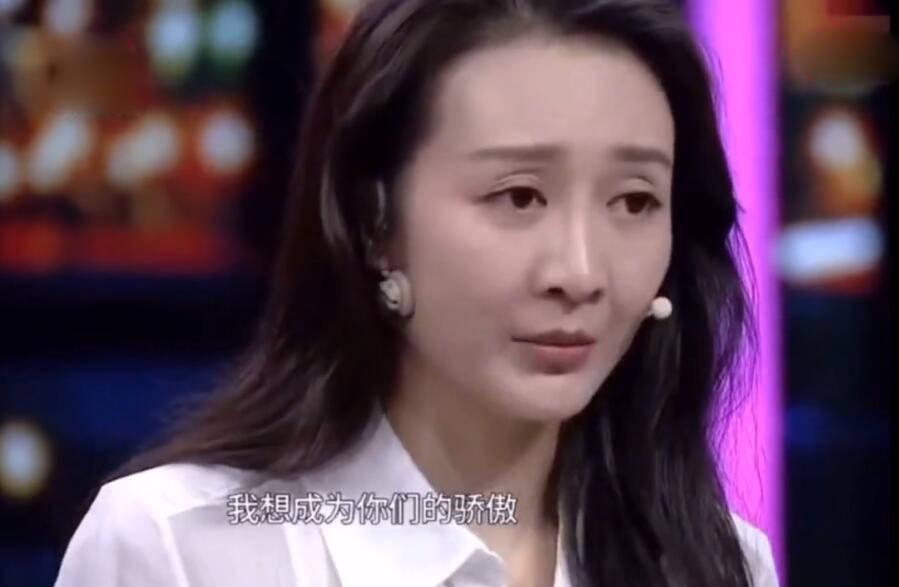 安琪儿:我妈十五岁就不工作了 我的血汗钱每个月都分给她