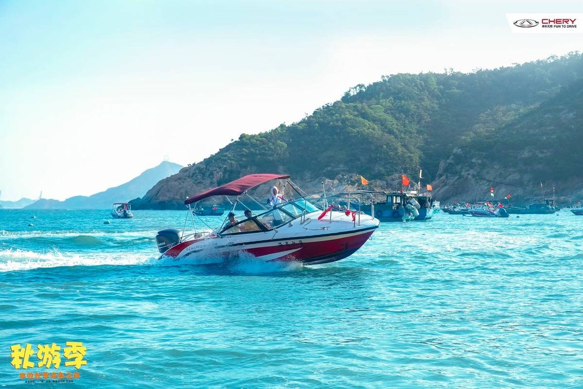 乐享奇程   秋游进行时 大连亲子之旅乐清丰收秋桔海岛之旅精彩回放!