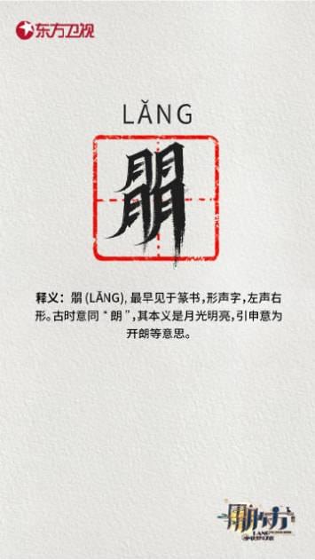 魔都中秋搞事情,这场大秀让整个上海沸腾了!