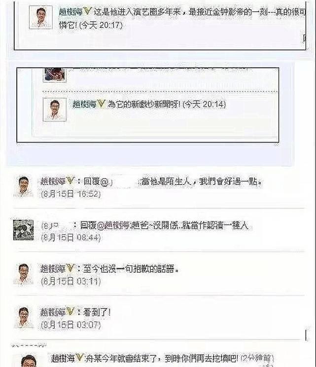 """图片[19]-被资本""""挑中""""的赵又廷,他变了-妖次元"""