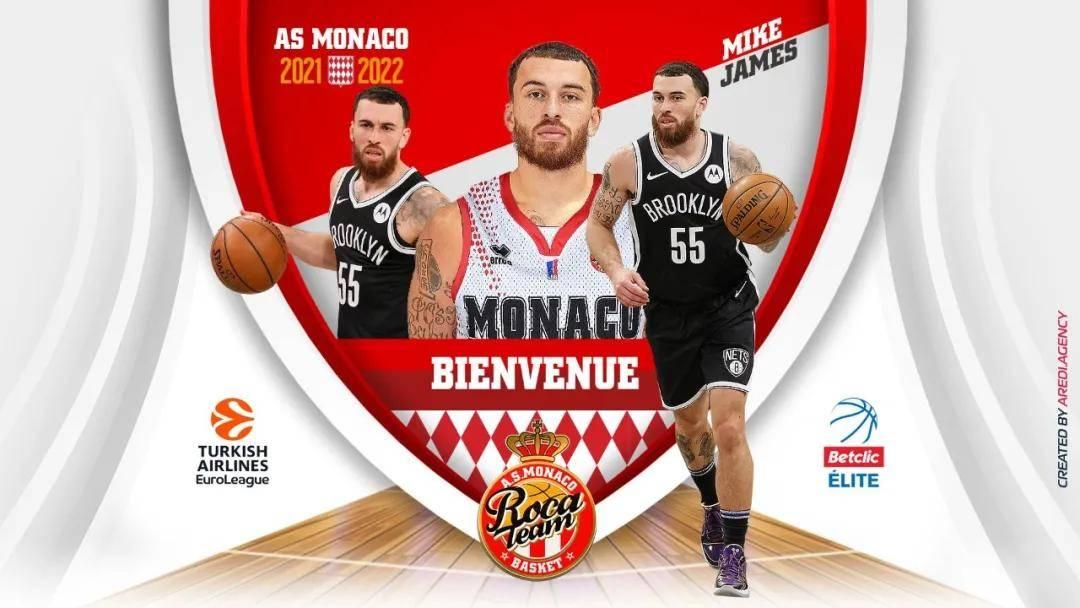法甲联赛是欧洲主流篮球联赛最穷的,250万的版本可信性不高。