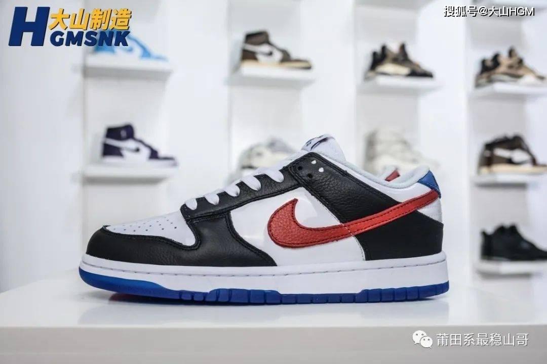 """【大山制造】Nike Dunk Low""""SouthKorea"""" 低邦 韩国限定 货号:DM7708"""