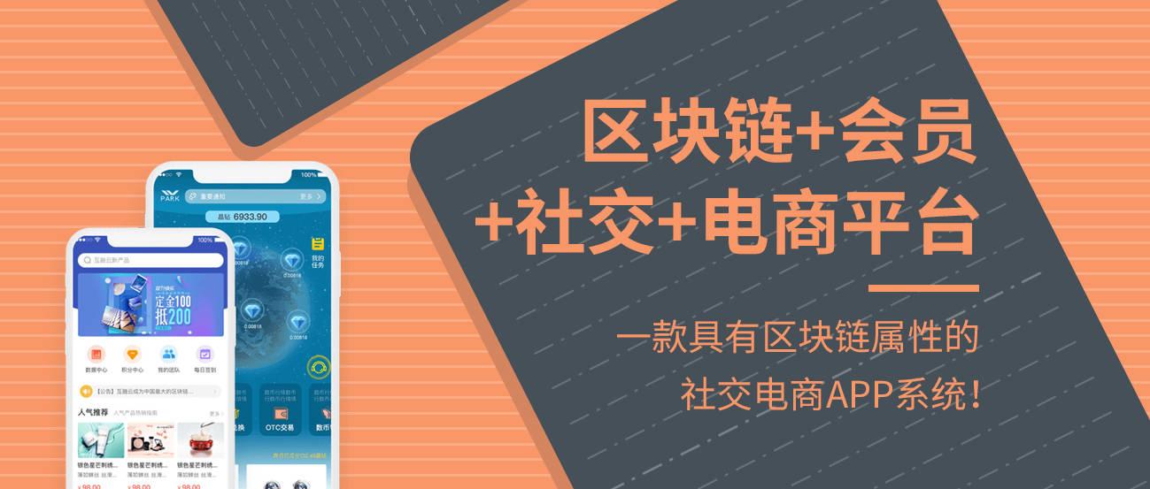 云商惠云直播社交电商进军区块链数字资产,将重构电商新生态