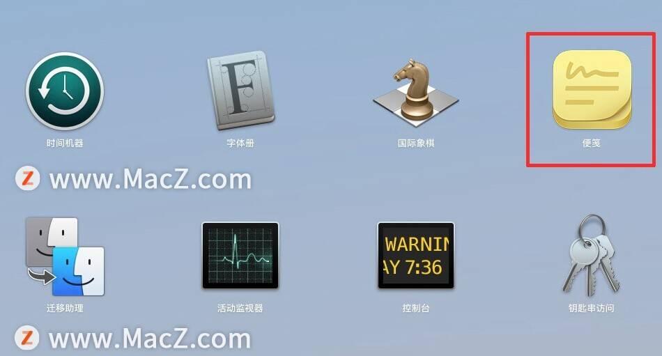 掌握Mac便笺的小技巧,助你提高工作效率