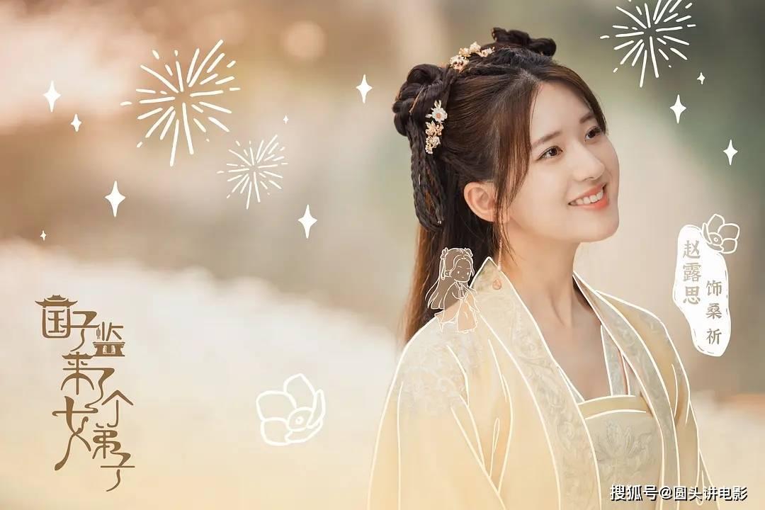 电视剧全网热度榜Top5:《刘墉追案》跌出前三,第一刚上线不久
