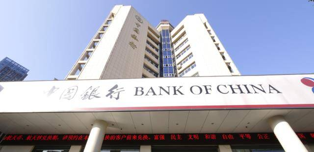 2021年大额存单火了,部分银行已售罄,存款利率发生新变化