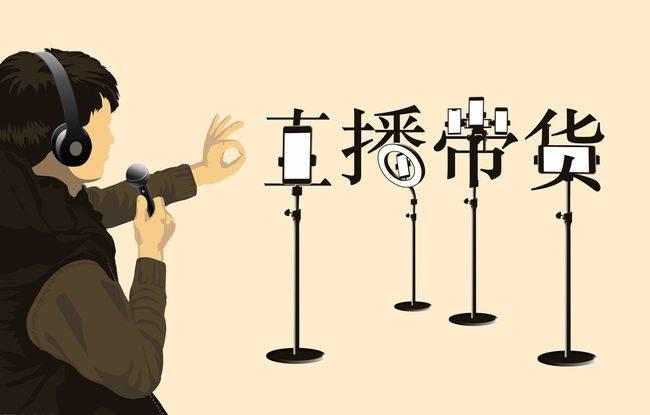 全媒体运营师胡耀文教你:从0到1搭建直播运营体系