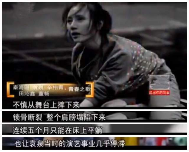 """图片[20]-一个回眸征服众人,不像明星的袁泉,有她自己的""""手段""""-妖次元"""