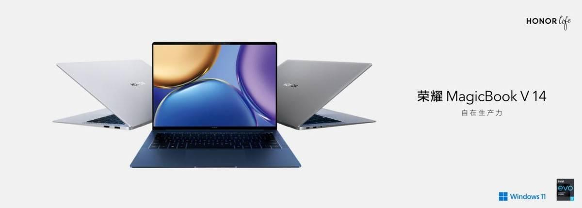遠超同類旗艦級輕薄本水平 榮耀MagicBook V 14開售