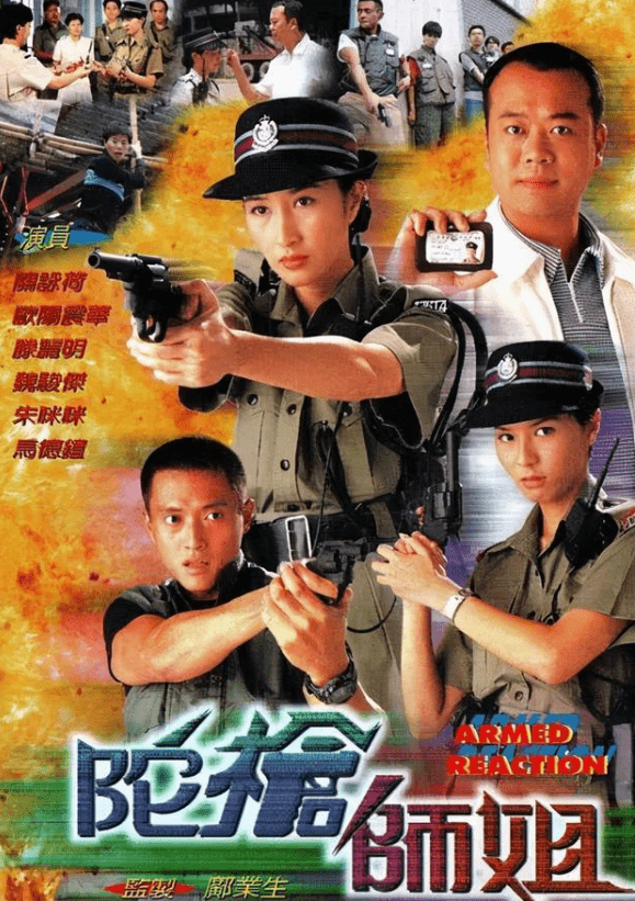 图片[57]-90年代TVB十大收视冠军,如今回看面目全非,还是自己当年太年轻-妖次元