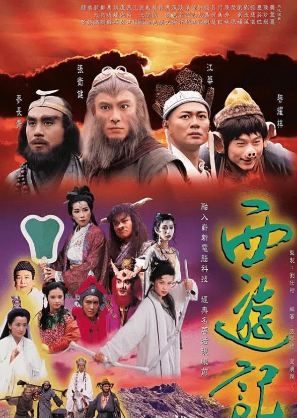 图片[26]-90年代TVB十大收视冠军,如今回看面目全非,还是自己当年太年轻-妖次元