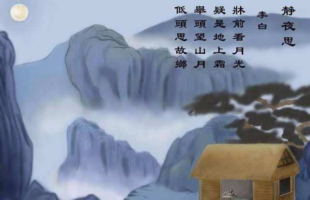 从小背的《静夜思》居然是修改版!李白:是我原诗写得不好么?