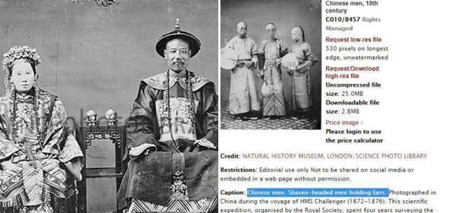 乾隆皇帝的真实照片?世间仅存一张?其实时空背景完全不同