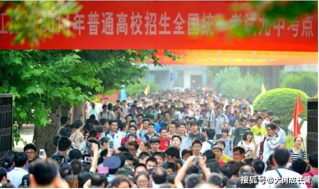 """安徽师范大学被105名新生""""放鸽子"""",网友:不想"""