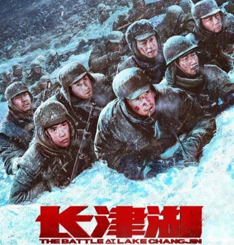 《长津湖》突破44亿,长津湖成为爆款的理由,票房为什么这么高?